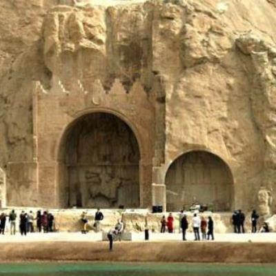 The Glance of Iran